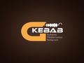 Proje#66495 - Restaurant / Bar / Cafe Logo Tasarımı - Ekonomik Paket  -thumbnail #16