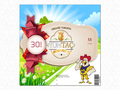 Proje#67047 - Gıda Ambalaj Üzeri Etiket - Ekonomik Paket  -thumbnail #33