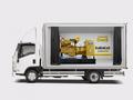 Proje#67660 - Üretim / Endüstriyel Ürünler Araç Üstü Grafik Tasarımı  -thumbnail #56
