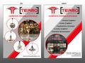 Proje#68956 - Aydınlatma El İlanı Tasarımı - Ekonomik Paket  -thumbnail #13