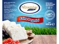 Proje#69338 - Gıda Ambalaj Üzeri Etiket - Ekonomik Paket  -thumbnail #22