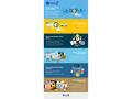 Proje#69233 - Danışmanlık e-posta Şablonu Tasarımı  -thumbnail #2