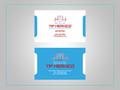 Proje#70025 - Sağlık Kartvizit Tasarımı  -thumbnail #7