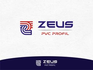 Proje#70134 - Üretim / Endüstriyel Ürünler Logo Tasarımı - Kampanya Paket  #14