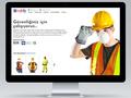 Proje#70412 - Tekstil / Giyim / Aksesuar Statik Web Sitesi (html5+css)  -thumbnail #5