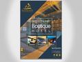 Proje#71345 - Turizm / Otelcilik Katalog Tasarımı  -thumbnail #34
