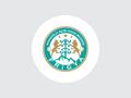 Proje#72868 - Belediye / Kaymakamlık / Kamu Logo Tasarımı - Ekonomik Paket  -thumbnail #7