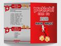 Proje#73133 - e-ticaret / Dijital Platform / Blog El İlanı Tasarımı - Altın Paket  -thumbnail #12