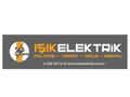 Proje#73630 - Elektronik Logo Tasarımı - Kampanya Paket  -thumbnail #19