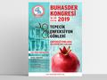 Proje#73632 - Turizm / Otelcilik, Sağlık Afiş - Poster Tasarımı  -thumbnail #26