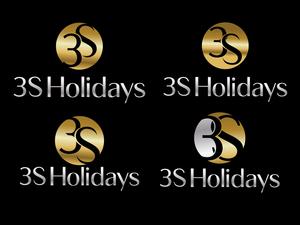 Proje#75194 - Turizm / Otelcilik Logo Tasarımı - Kampanya Paket  #14
