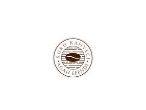 Proje#75658 - Gıda Logo Tasarımı - Ekonomik Paket  #12