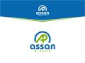 Proje#76855 - Üretim / Endüstriyel Ürünler Logo Tasarımı - Ekonomik Paket  -thumbnail #39