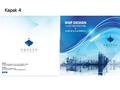 Proje#76877 - Üretim / Endüstriyel Ürünler Katalog Tasarımı  -thumbnail #40