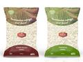 Proje#77617 - Gıda Ambalaj Üzeri Etiket - Altın Paket  -thumbnail #31