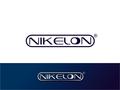 Proje#77894 - Üretim / Endüstriyel Ürünler Logo Tasarımı - Avantajlı Paket  -thumbnail #43