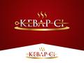 Proje#80923 - Restaurant / Bar / Cafe Kurumsal Kimlik Tasarımı - Platin Paket  -thumbnail #60