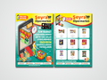 Proje#83066 - e-ticaret / Dijital Platform / Blog Tanıtım Paketi  -thumbnail #7