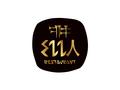 Proje#83800 - Restaurant / Bar / Cafe Logo Tasarımı - Kampanya Paket  -thumbnail #22