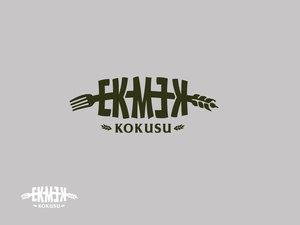 Proje#83792 - Restaurant / Bar / Cafe Logo Tasarımı - Avantajlı Paket  #16