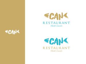 Proje#83942 - Restaurant / Bar / Cafe Logo Tasarımı - Avantajlı Paket  #69