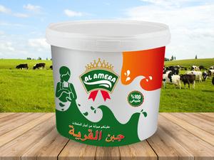 Proje#85785 - Gıda Ambalaj Üzeri Etiket - Altın Paket  #5