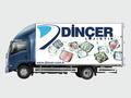Proje#86186 - Lojistik / Taşımacılık / Nakliyat Araç Üstü Grafik Tasarımı  -thumbnail #29