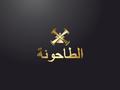 Proje#86355 - Ev tekstili / Dekorasyon / Züccaciye Logo Tasarımı - Kampanya Paket  -thumbnail #9
