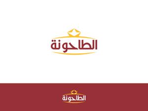 Proje#86355 - Ev tekstili / Dekorasyon / Züccaciye Logo Tasarımı - Kampanya Paket  #18