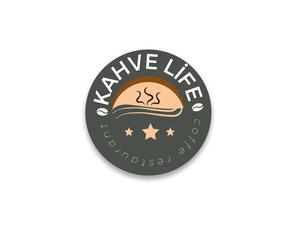 Proje#86962 - Restaurant / Bar / Cafe Logo Tasarımı - Avantajlı Paket  #56