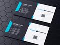 Proje#88125 - Ticaret Kartvizit Tasarımı  -thumbnail #27