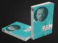Proje#88436 - Basın / Yayın Kitap ve Dergi Kapağı Tasarımı  -thumbnail #30