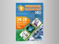 Proje#92776 - Reklam / Tanıtım / Halkla İlişkiler / Organizasyon Afiş - Poster Tasarımı  -thumbnail #36