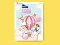 Proje#93192 - Restaurant / Bar / Cafe Afiş - Poster Tasarımı  -thumbnail #8