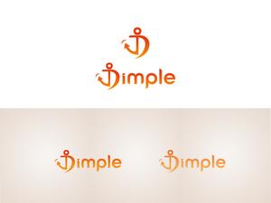 Proje#94496 - Diğer Logo Tasarımı - Ekonomik Paket  #55