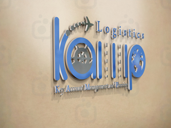 Kamp logistics  5