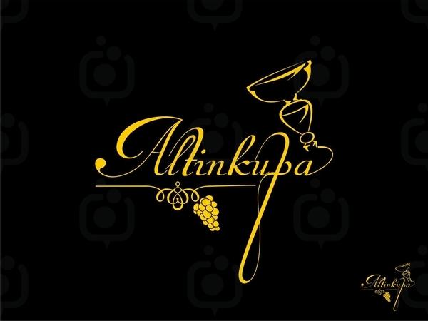 Alt nkupa25