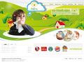 Proje#2787 - Kişisel Bakım / Kozmetik Web Sitesi Tasarımı (psd)  -thumbnail #17