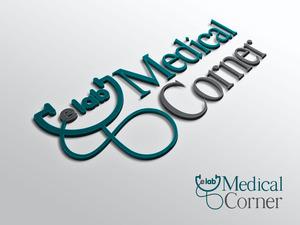 Medical corner logo 4