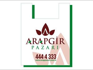Arapg r 1