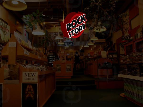 2 rock store