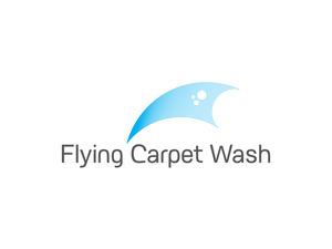 Flying carpet wash 03 1