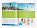 Proje#20324 - Sağlık Katalog Tasarımı  -thumbnail #27