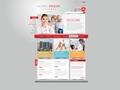 Proje#21037 - Sağlık, Turizm / Otelcilik Ana Sayfa Tasarımı   -thumbnail #13