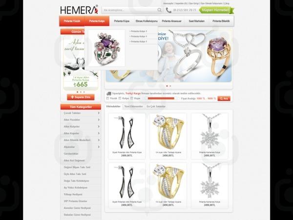 Hemera p rlanta   2
