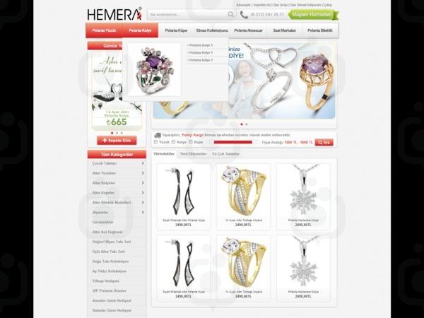 Hemera p rlanta   4