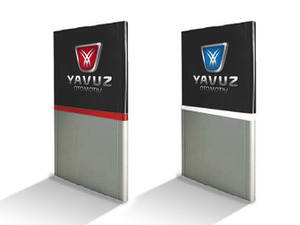 Yavuz tabela