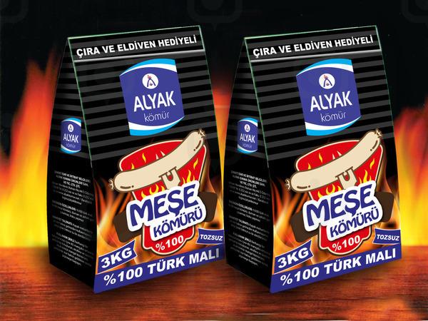 Alyakkomur reklamevi201003