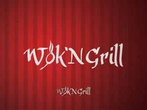 Wokngrill2