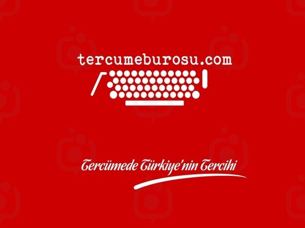 Tercumeburosu1